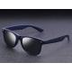 نظارة شمسية رجالية عصرية
